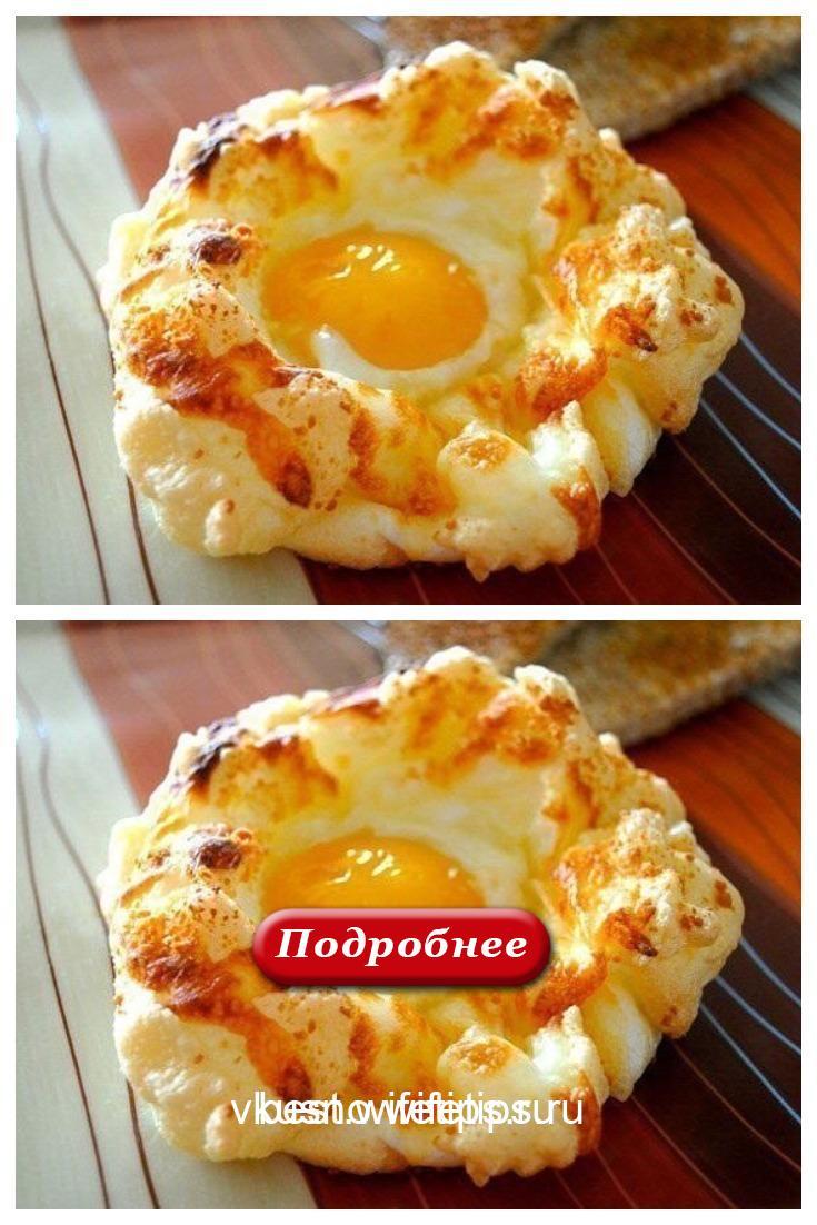 Яйца в пуховом гнезде.